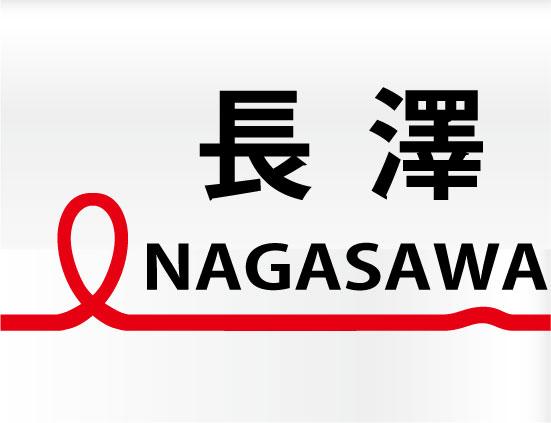 800系ちょっと鉄分表札◆新幹線