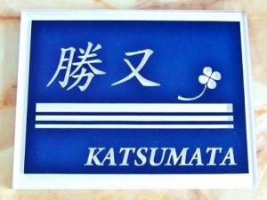 katsumata1