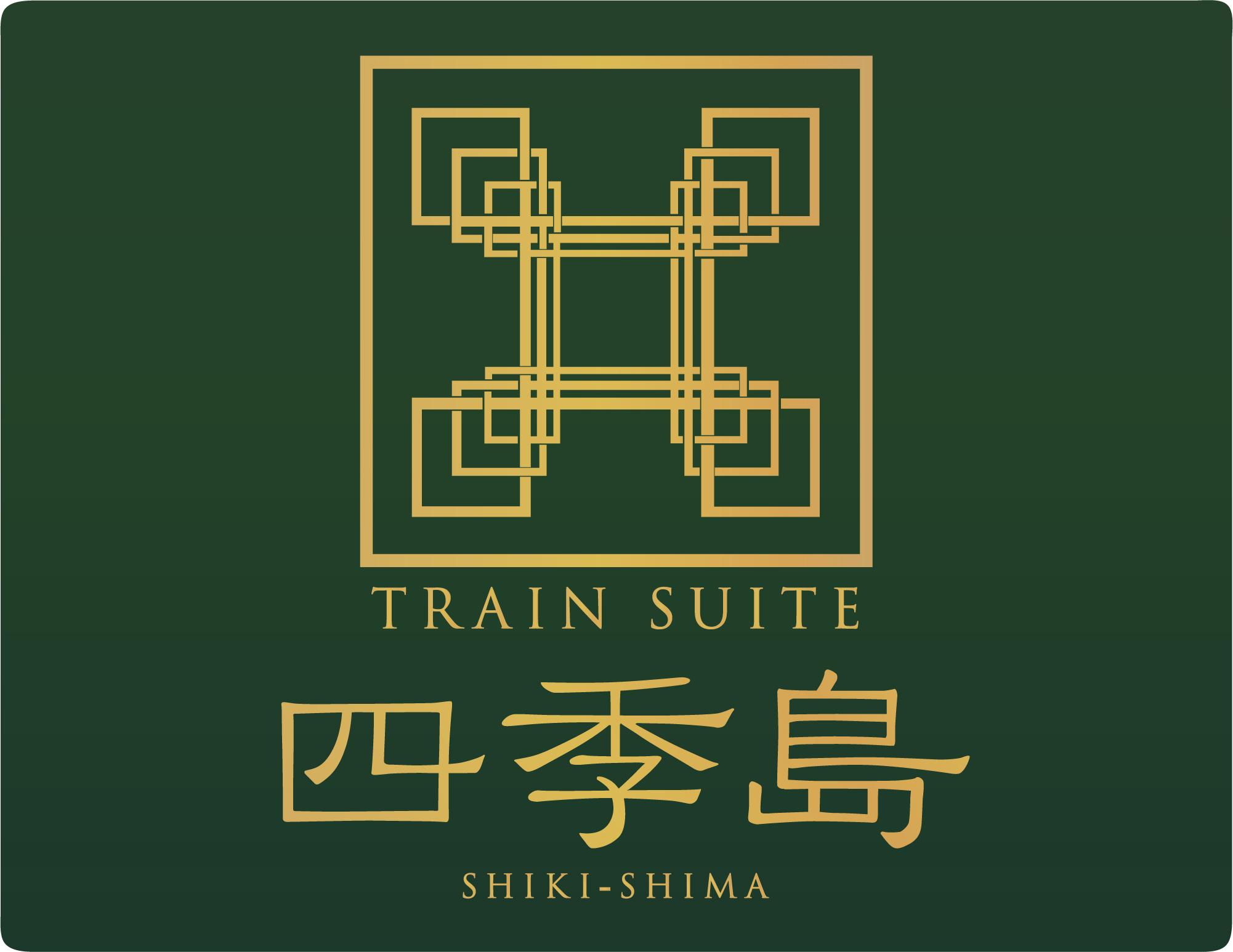 クルーズトレイン・TRAIN SUITE四季島のロゴマーク