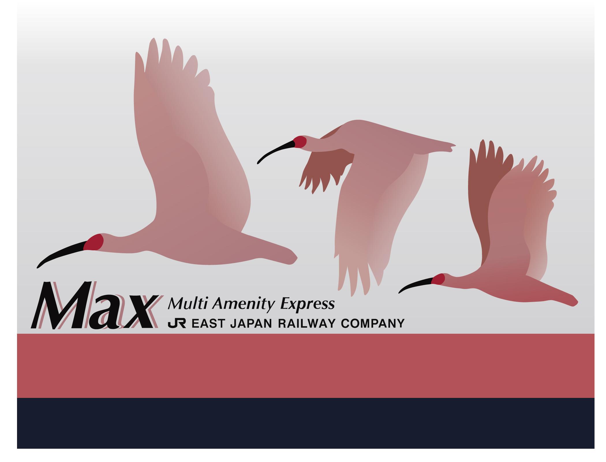 E4MAX最終型ロゴマーク