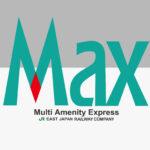 E1系新幹線MAX のロゴマーク