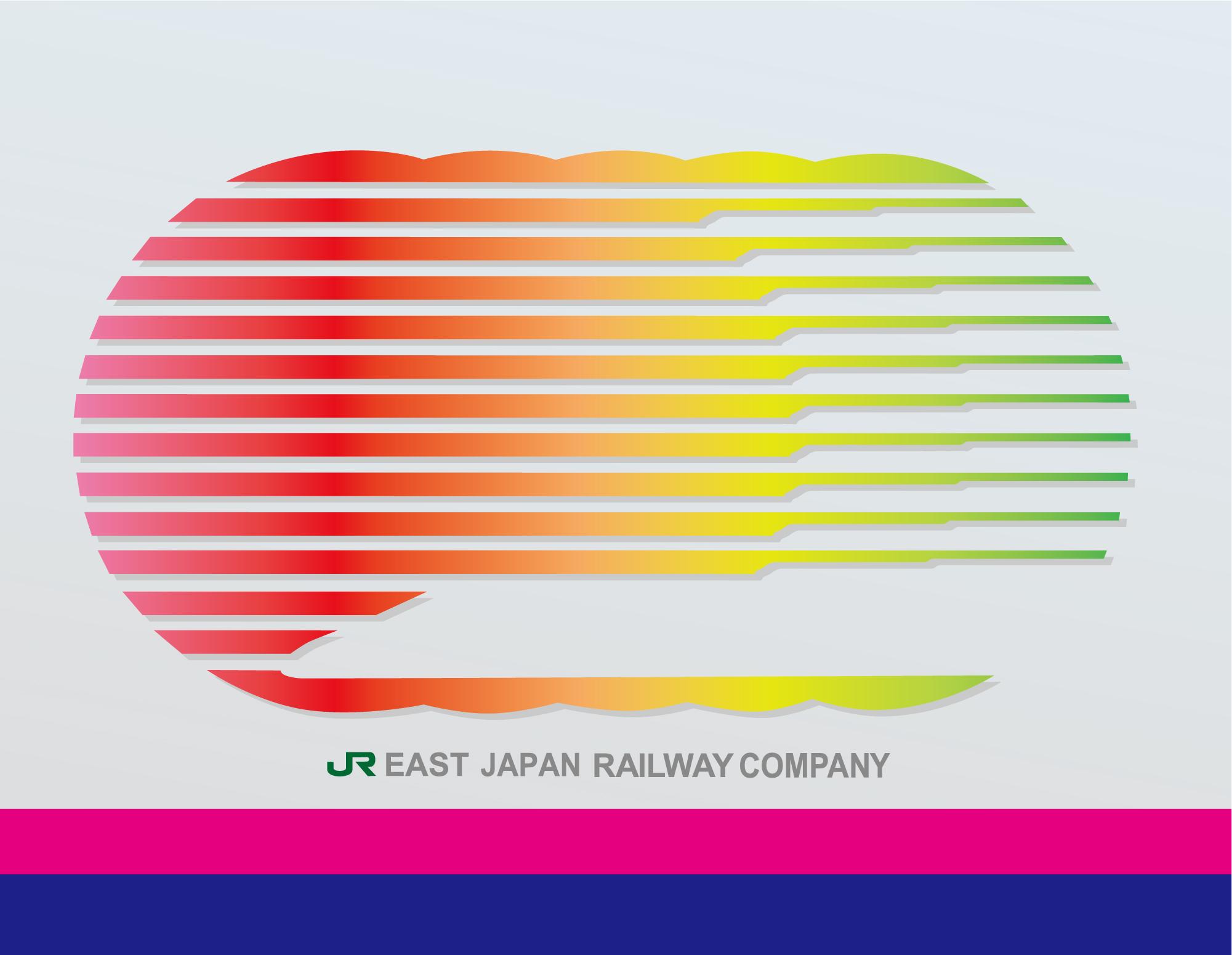 E2系・J編成のロゴマーク