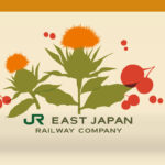 E3系山形新幹線ロゴマーク「べにばな」