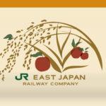 E3系山形新幹線ロゴマーク「リンゴと稲穂」