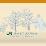 E3系山形新幹線ロゴマーク「蔵王の樹氷」