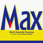 E4系MAX前期ロゴマーク